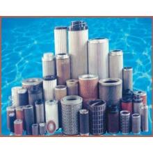 专业生产各种过滤器滤芯