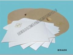发酵液过滤板生产厂家_沈阳市长城过滤纸板有限公司