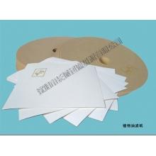 过滤纸板 - 过滤纸板生产厂家 - 沈阳长城过滤纸板有限公司