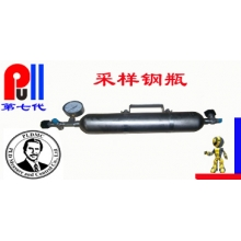 液化石油气采样钢瓶