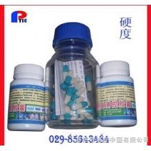 水质硬度快速测控胶囊  水质硬度测试胶囊