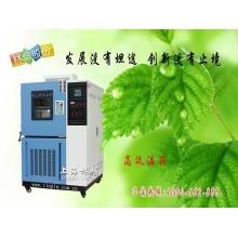 GB/T2423.3-2008高低温湿热试验箱