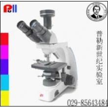 显微镜清洁度分析系统