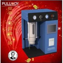 油液颗粒污染检测仪