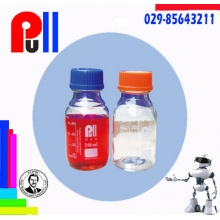 150ml(塑料)250ml(玻璃)颗粒度瓶