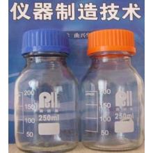 颗粒度清洁瓶