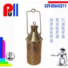 汽油取样器 柴油取样器 润滑油取样器 薄壁加重式取样