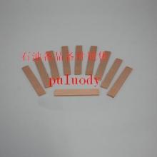 标准腐蚀试片(铜片)