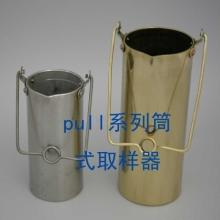 筒式取样器
