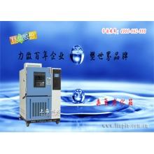 GB/T7762-2003臭氧老化试验箱