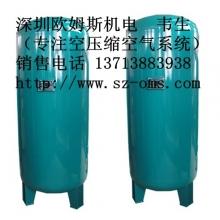 0.6立方8KG压缩空气立式储气罐 气压罐 空气储罐
