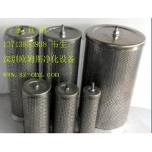 KS-40吸附式干燥机气体扩散器 压缩空气扩散器