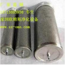 KS-65吸附式干燥机气体扩散器 压缩空气扩散器