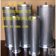KS-80吸附式干燥机气体扩散器 压缩空气扩散器