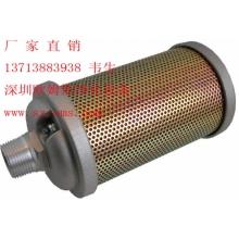 XY-10吸附式干燥机消音器 压缩空气气体气流消音器