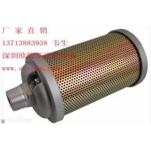 XY-15吸附式干燥机消音器 压缩空气气体气流消音器