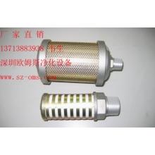 AN500-06干燥机消音器 压缩空气气体气流消音器