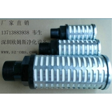 AN600-10干燥机消音器 压缩空气气体气流消音器