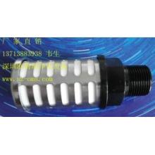 AN700-12干燥机消音器 压缩空气气体气流消音器