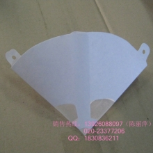 广州艾瑞 油漆纸漏斗 120目150g纸漏斗 白色纸