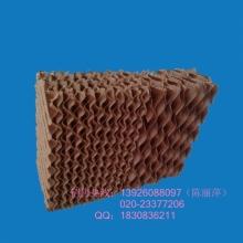湿帘过滤纸 环保型湿膜 AR-7090