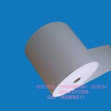 W型玻璃纤维空气过滤纸 无隔板高效过滤器滤纸 密褶纸