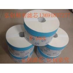 海天注塑机滤芯纸 滤芯纸 B-100滤芯纸