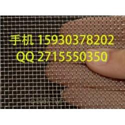 10目不锈钢丝网 10目不锈钢筛网