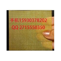 40目黄铜网,40目铜丝网,40目黄铜筛网