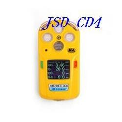 气体检测报警仪(四合一)