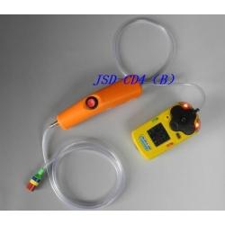 袖珍式多参数气体检测报警仪(四合一)甲烷,一氧化碳,