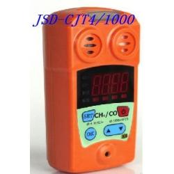 甲烷,一氧化碳二合一检测仪  甲烷一氧化碳检测仪