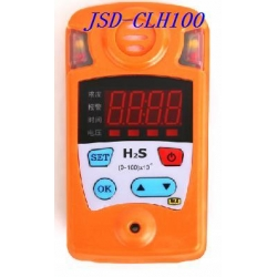 硫化氢检测仪 硫化氢监测仪 硫化氢探测仪