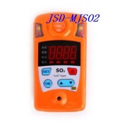 二氧化硫检测仪 二氧化硫监测仪 二氧化硫探测仪