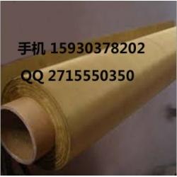 安平黄铜网 黄铜网 铜筛网