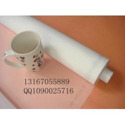 喇叭网 防尘网 防水网 丝印网布 涤纶过滤网声学网