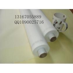 涤纶滤网专业生产涤纶40目面粉滤网,食品过滤网