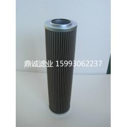 P-LCN-16-6-20U大生滤芯