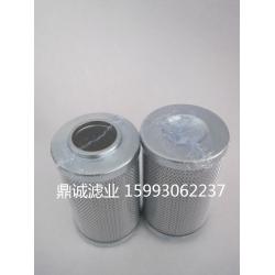P-G-UL-03-100UW 大生滤芯