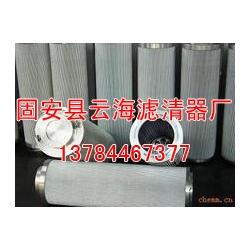 云海2205433805 新款空气过滤器芯