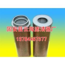 云海2205433806 新款空气过滤器芯