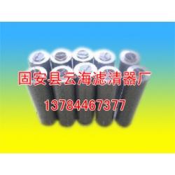 云海2205106802 机油过滤器