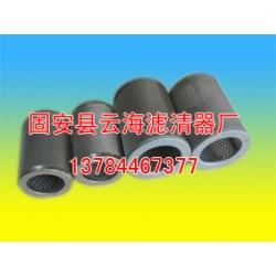 云海2205490420机油过滤器