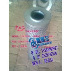 ARGO雅歌V5.1260-07液压油九五至尊娱乐城官网