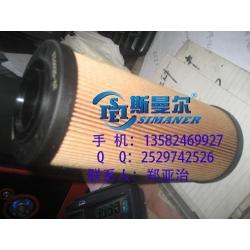 ARGO雅歌K3.0920-62液压油九五至尊娱乐城官网