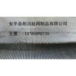 楔形网用途