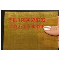 50目黄铜网,50目铜丝网,50目黄铜筛网