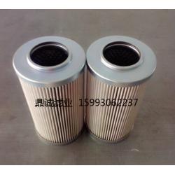 G-UL-12A-50UW-DV大生滤芯