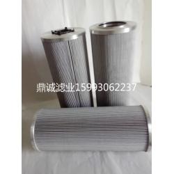 大生滤芯P-351-20-10U-IV-M