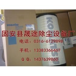 小松挖掘机空气600-185-4100滤清器